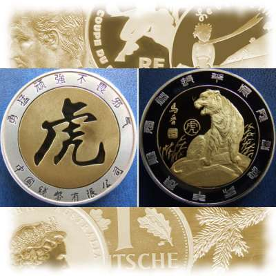 Embmv China Mit Medaille